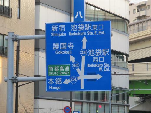 20120326・東京散歩15-22