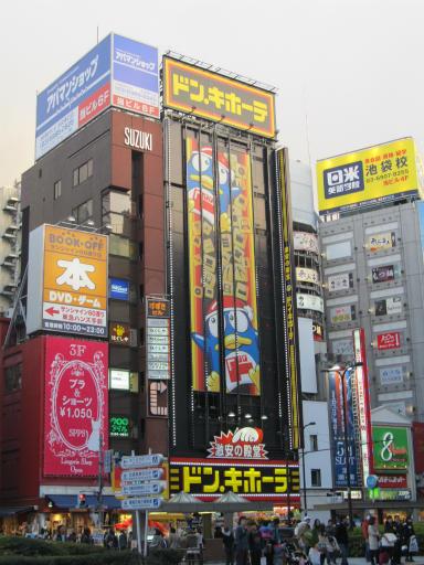 20120326・東京散歩15-27