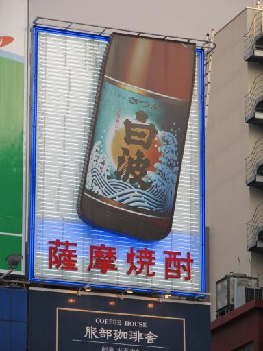 20120326・東京散歩15-25