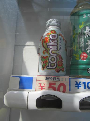 20120326・ビミョー16