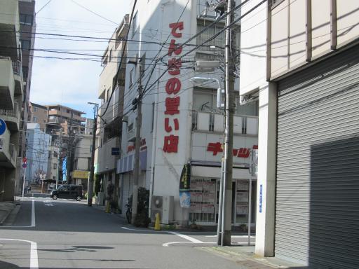 20120326・東京散歩ネオン12
