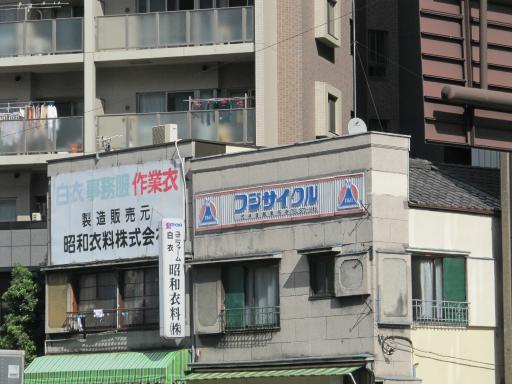 20120326・東京散歩ネオン11