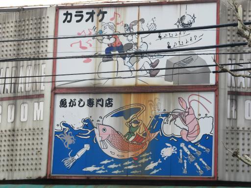 20120326・東京散歩ネオン16