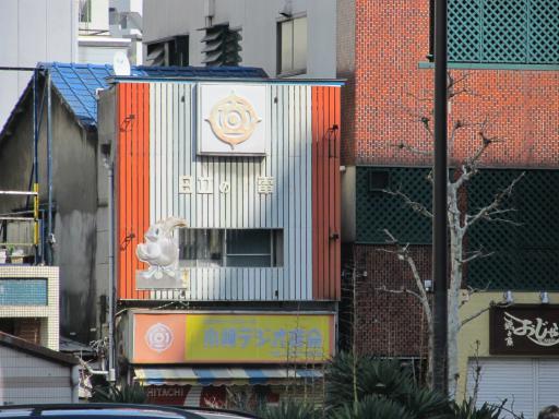 20120326・東京散歩ネオン14
