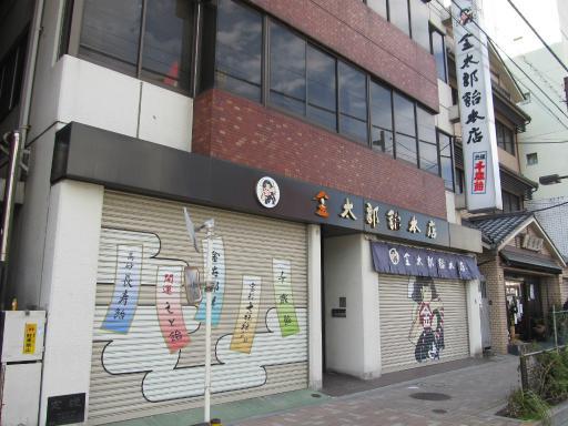 20120326・東京散歩ネオン13
