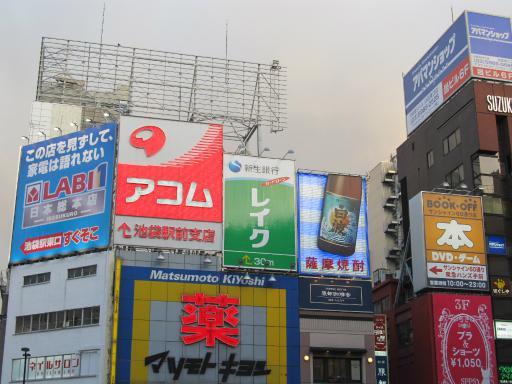 20120326・東京散歩ネオン24