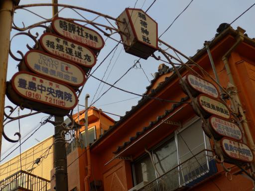 20120326・東京散歩ネオン23・L