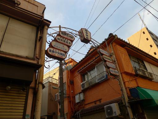 20120326・東京散歩ネオン22・L