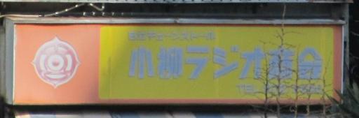 20120326・東京散歩8-22-3