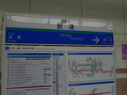 20120421・四県に跨る旅1-06