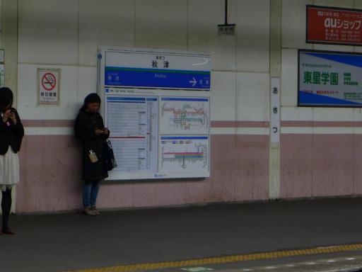 20120421・四県に跨る旅1-05