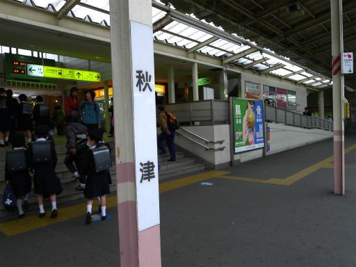 20120421・四県に跨る旅1-08