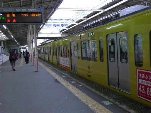 20120421・四県に跨る旅1-07
