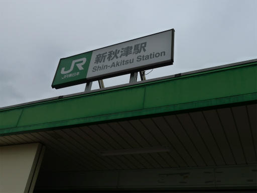 20120421・四県に跨る旅1-16