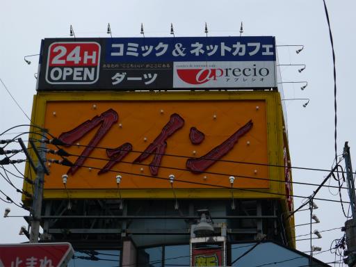 20120421・四県に跨る旅1-13