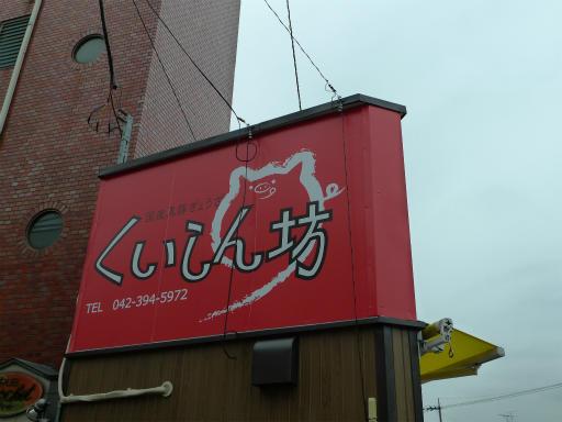 20120421・四県に跨る旅1-14