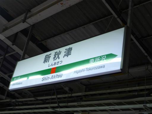 20120421・四県に跨る旅1-21