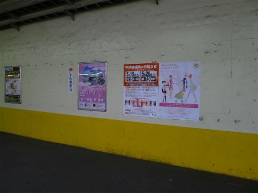 20120421・四県に跨る旅1-22
