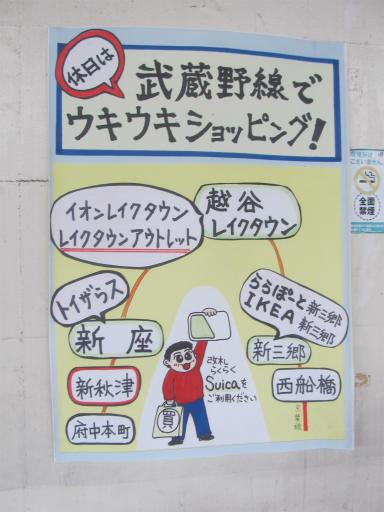 20120421・四県に跨る旅1-20