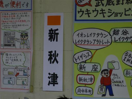 20120421・四県に跨る旅1-19