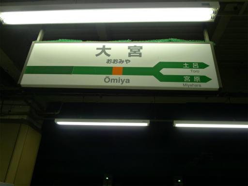 20120421・四県に跨る旅2-03