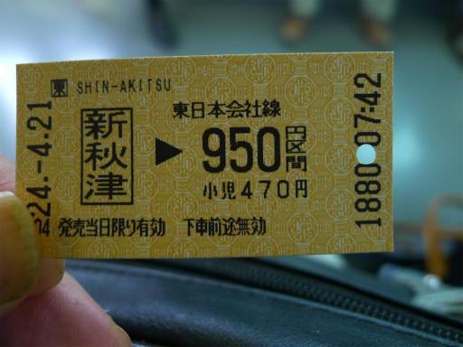 20120421・四県に跨る旅2-11