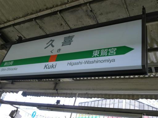 20120421・四県に跨る旅2-08