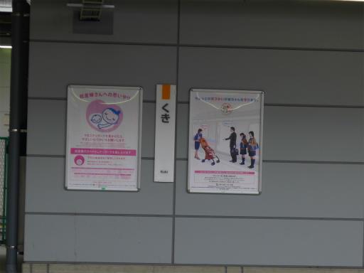 20120421・四県に跨る旅2-07