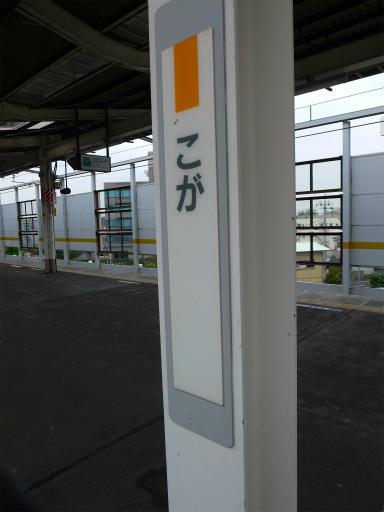 20120421・四県に跨る旅2-16
