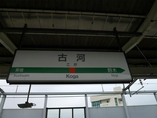 20120421・四県に跨る旅2-14