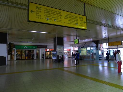 20120421・四県に跨る旅2-24