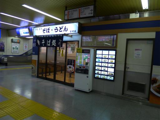 20120421・四県に跨る旅2-23