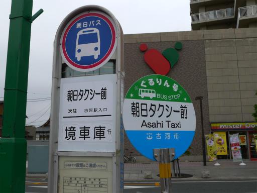 20120421・四県に跨る旅3-08