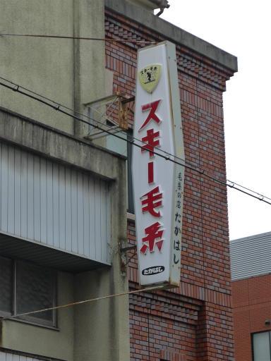 20120421・四県に跨る旅3-17