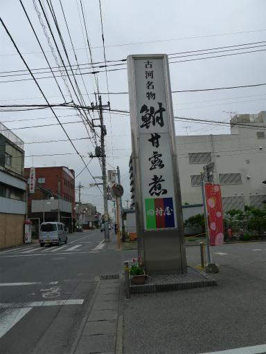 20120421・四県に跨る旅3-16