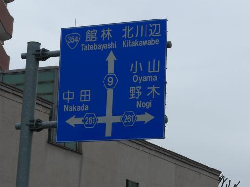 20120421・四県に跨る旅3-15