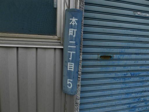 20120421・四県に跨る旅3-13