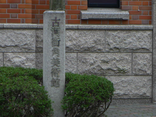 20120421・四県に跨る旅3-24