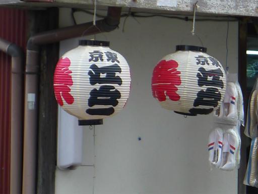 20120421・四県に跨る旅3-22