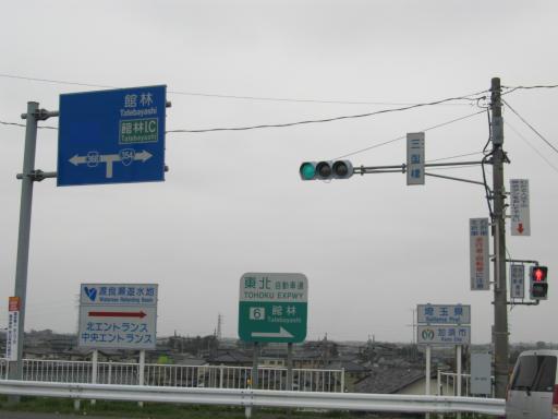 20120421・四県跨る旅 129