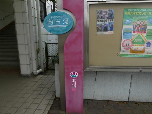 20120421・四県に跨る旅5-09