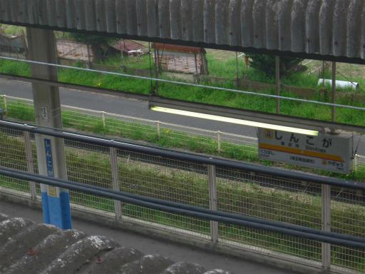 20120421・四県に跨る旅5-18