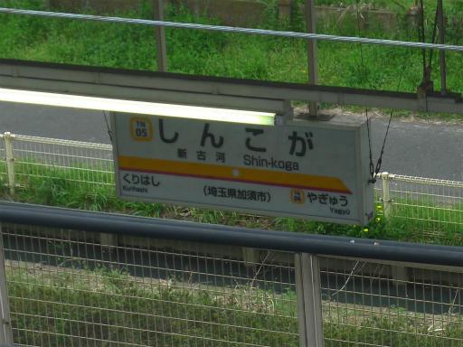 20120421・四県に跨る旅5-17