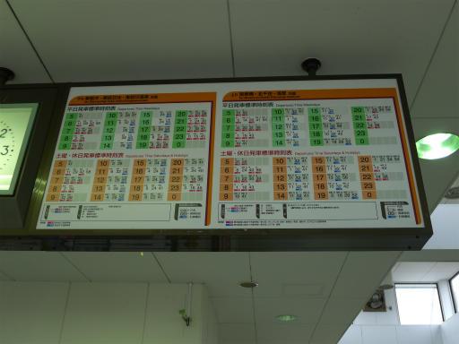 20120421・四県に跨る旅5-16