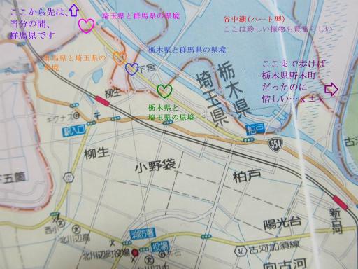 20120421・四県跨る旅地図3