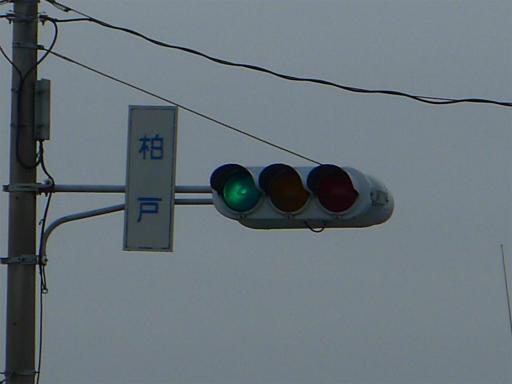 20120421・四県に跨る旅6-07