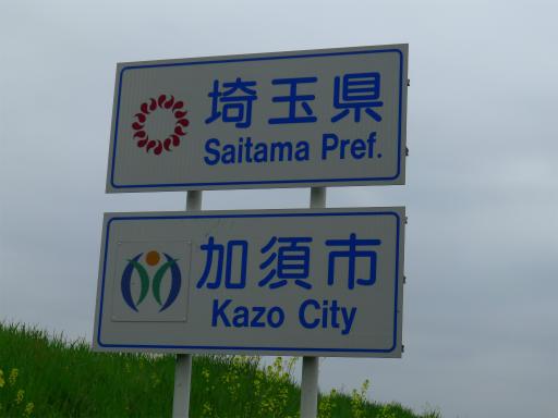 20120421・四県に跨る旅6-17