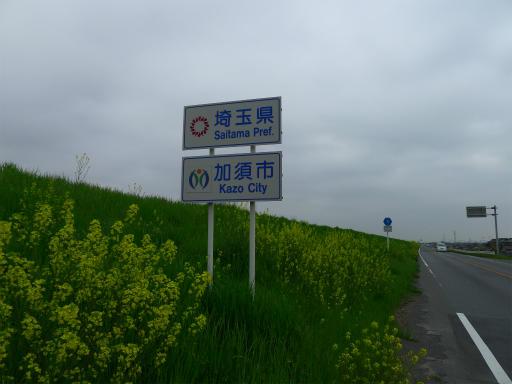 20120421・四県に跨る旅6-16