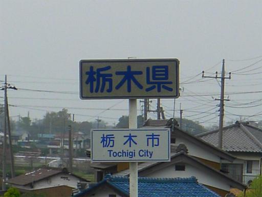 20120421・四県に跨る旅6-15
