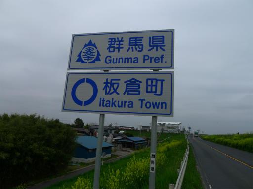20120421・四県に跨る旅6-22